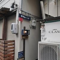 お出かけ gallery CLASS