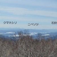 仁頃山大展望