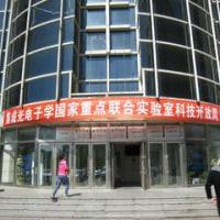 吉林大学・Jilin University・長春・China