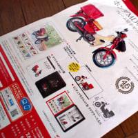 郵政×京商コラボ 『MD90郵政機動車』