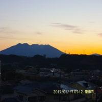 2017年1月17日、朝の桜島