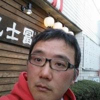 [昭島・中神「富士見湯」]