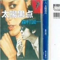 読書な日 vol.140