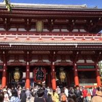 2泊3日 ブログ女子会開催Part1