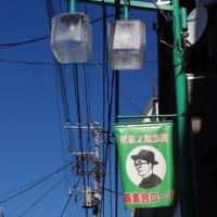 荷風ロード