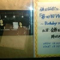 第4回Welka祭 Birthday special