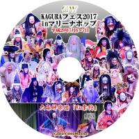 MasterAudioに迫る神楽CDを制作!(超高音質)背面のデザインよくわからんが?音は究極!