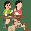 #小型犬 2匹以上とのご入居が検討できる #ペット可 #賃貸 マンション
