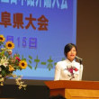女子留学生日本語弁論大会16