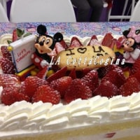 """Not  """"Farewell Party"""""""