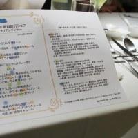 9/29 梅ヶ島x奥田ワールドの前半をご披露いたします!