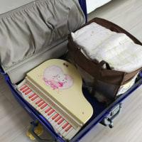 スーツケースの空間の有効利用☆