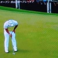 松山・見事な連覇