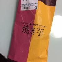 炬燵・みかん・石焼き芋、冬の定番ですね。