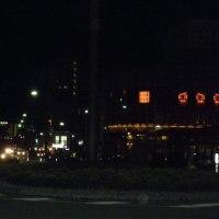 大都会西条(酒祭り)