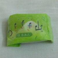 和菓子(おときき山)
