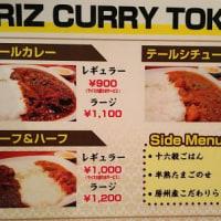 RIZ CURRY TOKYO