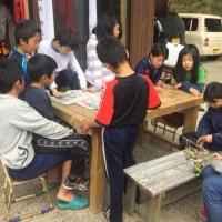 2016.3.30〜4.1★セカンドスクール in 農家民宿ちんちゃん亭・その③