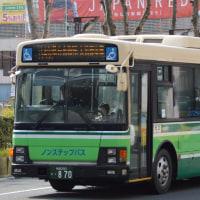 秋田 870