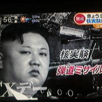 北朝鮮は建軍節