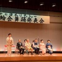 五輪会舞踊発表会に出席してまいりました。