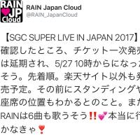 RAIN   SGC チケットに関するお知らせ