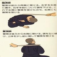 仏教(道元・曹洞宗)