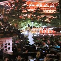 2017 下町に初夏を告げる(浅草三社祭り)その1