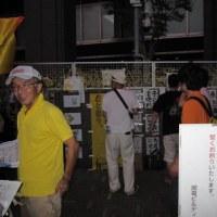 8/17関電前金曜アクション