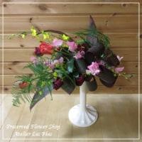 フリーセント  a fresh flower arrangement - Fliessend -