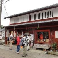 壺坂・高取を歩く(7)土佐街道