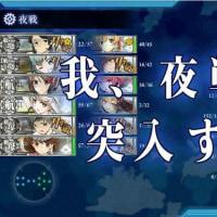 【艦これ】2017冬E-2攻略メモ