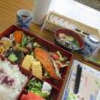 食事サービス@矢田北