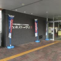 PREMIUM FRYDAY FUTSAL in 豊岡