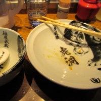 麺屋武蔵グループのつけ麺もたまには食べたくなります!行って見ましょう、今回は虎洞(コドウ)です。