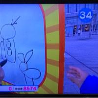大相撲も終わり久しぶりに「奥さん お絵かきですよ!」(^-^)/