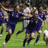 なでしこジャパンW杯優勝。