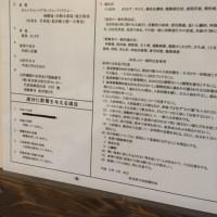 駒ケ岳温泉  NO502