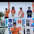 アベ政権、民進党崩壊の横浜市長選