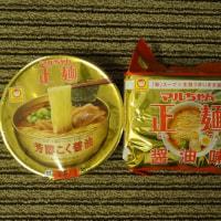 まるちゃん 正麺