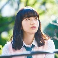 「黒崎くんの言いなりになんてならない」  DVD  小松菜奈、中島健人