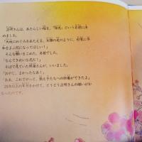 四国旅行(2日目)