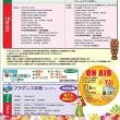 うたづアロハナイト 2017
