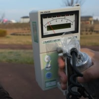 2012年12月福島市での放射能ホットスポット