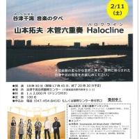 谷津干潟 音楽の夕べ(2/11)