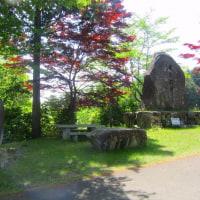 13 神ノ倉山(561m:安佐北区)登山  大きな石碑に