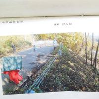 入札情報の公開 清水町の場合 広報誌で公開してます