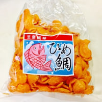 金魚な🐖ちゃん