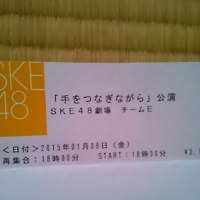 1/9 SKE48������E�ּ��Ĥʤ��ʤ����鴶�ۡ������ɥ�֡���ͻ�