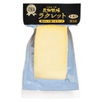 みんなの憧れ。ハイジのチーズ。